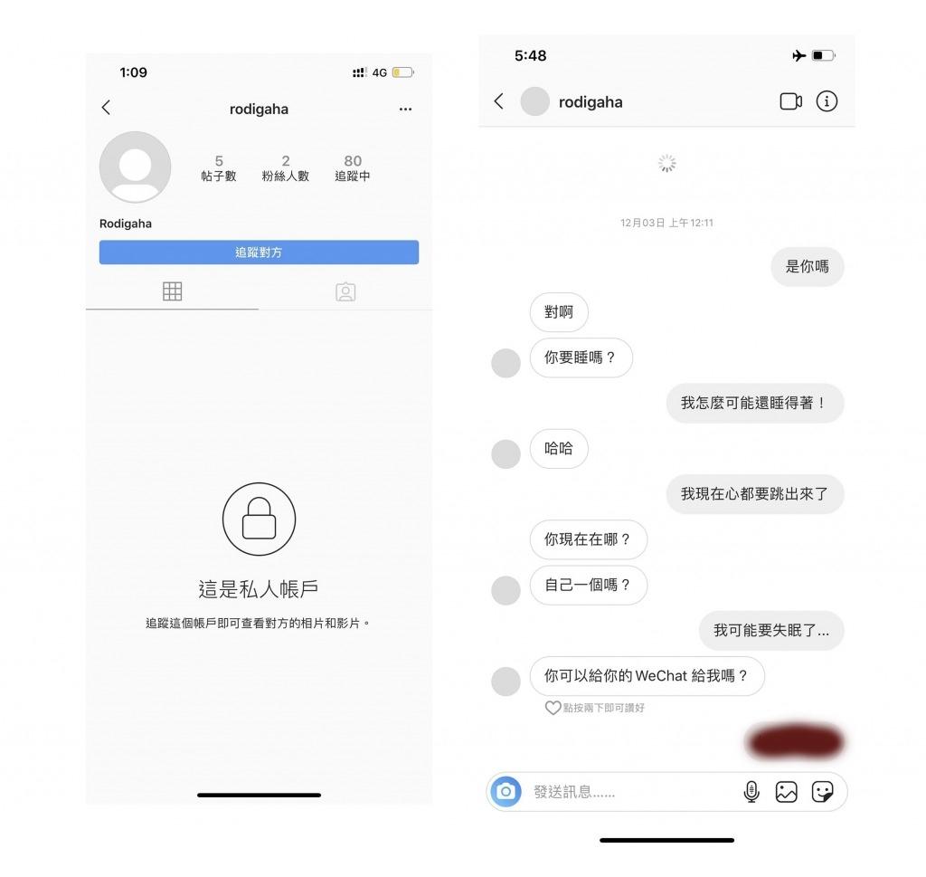 吴亦凡2.0韩团NCT Lucas被爆一脚踏三船,陆续受害者都出面指控