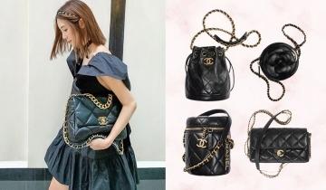 Chanel保值黑色手袋2021 經典+時尚!11款新品推薦:FLAP BAG、BOY CHANEL