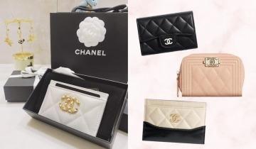 Chanel卡套2021推薦!人氣Top10必買:時尚、經典 最平$2,900