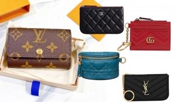 15款實用時尚名牌鎖匙包推介 最平$2,200入手:CHANEL、LV、GUCCI