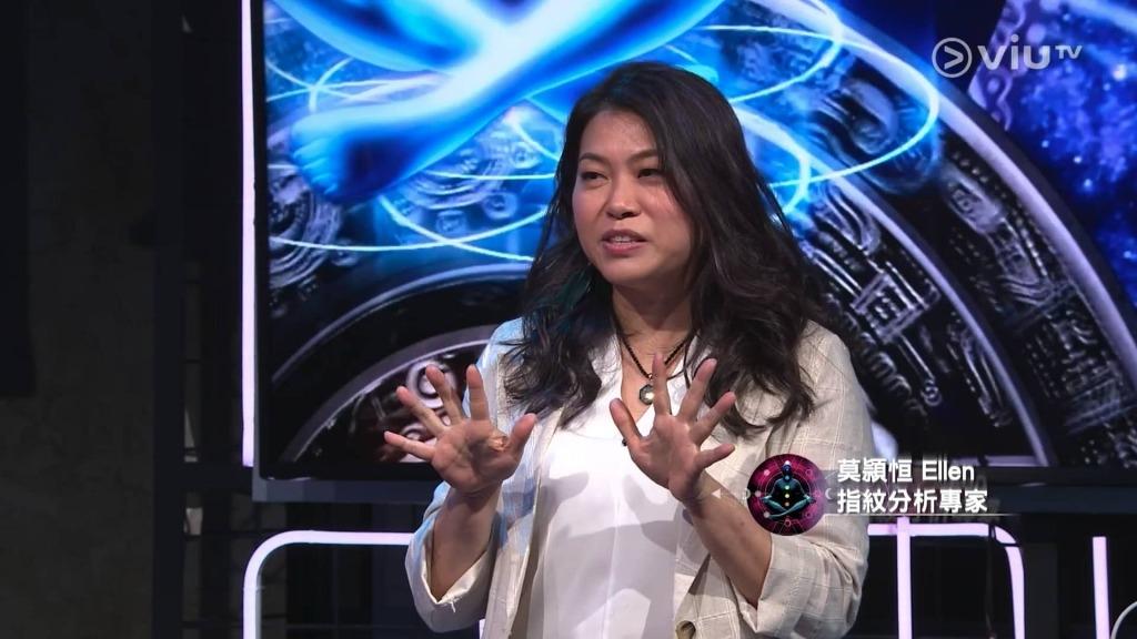 (圖片來源:晚吹-就係唔科學@ViuTV)