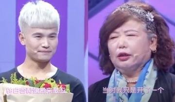 嫲孫戀|28歲男戀上65歲大媽 染白髮上節目示愛:「這輩子我就認定她!」