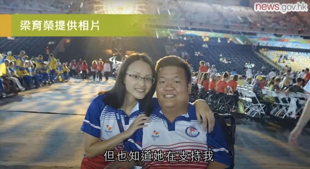 (圖片來源:政府新聞處@YouTube)