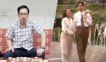 智能愛人|蔣志光愛妻號因太太一句遵12年承諾 人工全給老婆!為電影夢堅持36年奪最佳男配角