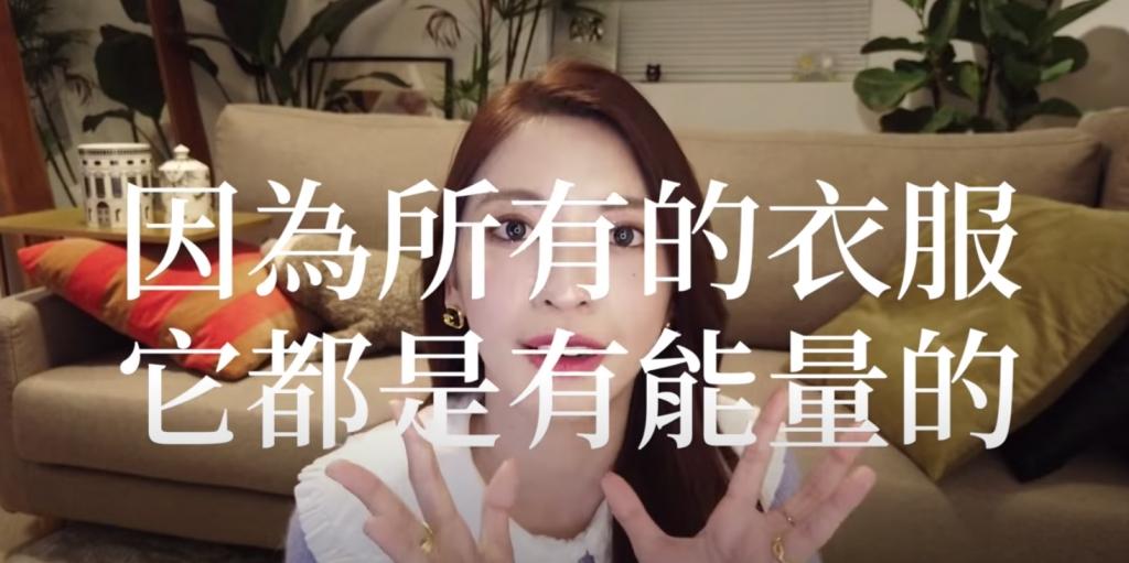 (圖片來源:劉芒YouTube)