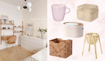 IKEA必買2021:15款奶油系家品推薦+打造溫暖風格 必入手紙製吊燈、竹收納盒