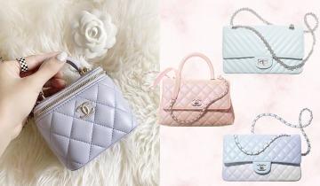 Chanel手袋2021秋冬推薦馬卡龍配色!12款必買新品 FLAP BAG、CLASSIC 19