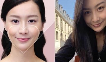 黎姿 X 陳法拉同款美容療程 限時免費療程體驗!